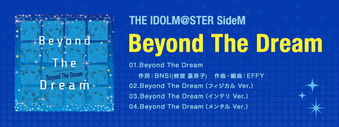 THE IDOLM@STER SideM「Beyond The Dream