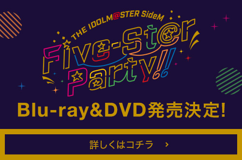 Five-St@r Party!!